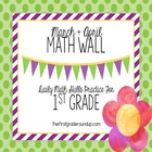Math Wall: 1st Grade, CC Unit 5