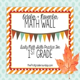 Math Wall 2: 1st Grade, Daily Common Core Math Practice