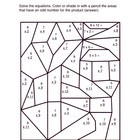 Math Worksheet-Multiplication