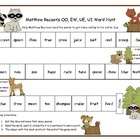 Matthew Racoon's OO, EW, UE, UI Word Hunt Literacy Station
