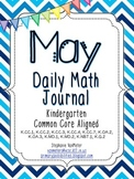 May Daily Math Journal (Common Core Aligned)