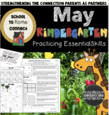 May Homework Packet: Kindergarten (Swinging Safari)