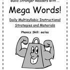 Multisyllabic EE/EA Phonics Activities {RTI and Common Cor