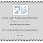 Mental Math (Addition and Subtraction) for KIDS (HI Practi