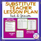 Middle School Substitute Teacher Lesson Plan - Fact &amp; Opinion