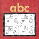 Mini ABC Book with Vowel Sounds