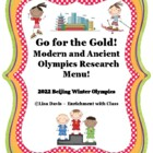 Modern and Ancient Olympics Enrichment Menu for Early Fini