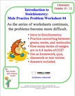 Mole Practice Worksheet #4 (Stoichiometry)
