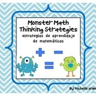 Monster Math Strategies estrategias de aprendizaje de mate