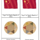 Montessori Three Part Cards - China
