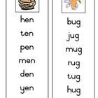 Montessori pink word list