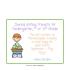 Monthly Journals for Kindergarten, 1st and 2nd Grade