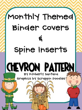 Monthly Themed Chevron Binder Covers & Spines