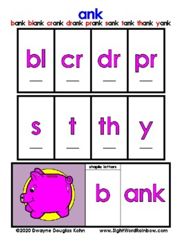 More Vowels Flip Booklets