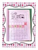 Morning Calendar Work for years 2012-2016