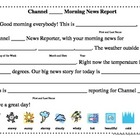 Morning News Reporter Form