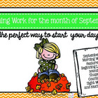 Morning Work Activities for the month of September (see de