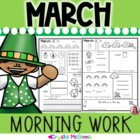 Morning Work or Homework! March Kindergarten Common Core Review