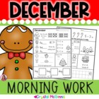 Morning Work!  December Christmas Kindergarten Common Core