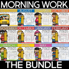 Morning Work for Kindergarten Year Long BUNDLE {Common Cor