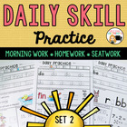 Morning work Level 1: Packet 2 for Kindergarten and First Grade