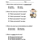 Moses Goes to a Concert Language Arts Quiz/Test ~ Houghton