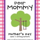Mother&#039;s Day Card: Dear Mommy