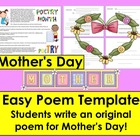Mother&#039;s Day Original Poem Template - Use for Other Poems, too