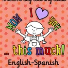 Mother's day card English and Spanish