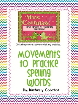 Movement Cards to Practice Spelling Words