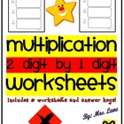 Muliplication 2 Digit By 1 Digit (5 Worksheets)