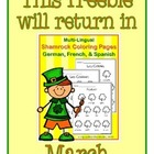 Multilingual Shamrock Coloring Sheets - FREEBIE! in French