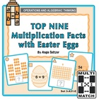 Multi-Match Cards 3A: Top 9 Multiplication Facts with Easter Eggs