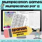 Multiplicando Por 12 - Spanish Multiplication Math Games/L