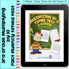 Multiplication 5-Minute Timed Test - Multiplying by 10 and