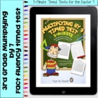 Multiplication 5-Minute Timed Test - Multiplying by 7 and