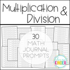 Multiplication & Division Math Journal Word Problems Commo