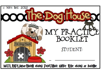 Multiplication Dog Pound Activity Pack