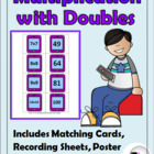 Multiplication Doubles Matching - technology theme