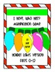 Multiplication Facts: I Have, Who Has? Game -- Holiday Lig