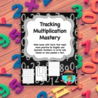 Multiplication Facts I Need to Study ~ Note Home with See