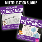 Multiplication Friends: Math Practice BUNDLE