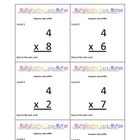 Multiplication Locomotion Game
