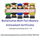 Multiplication Math Fact Mastery Achievement Recognition C