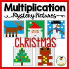 Christmas Math - Multiplication Mystery Pictures