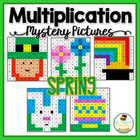 St. Patrick's Day/Spring/Easter Activity {Multiplication M