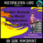 Multiplication Practice Game PowerPoint - Rocking Around t