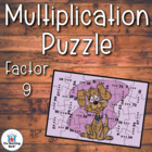 Multiplication Puzzle for Factor 9 ~ Common Core Aligned!