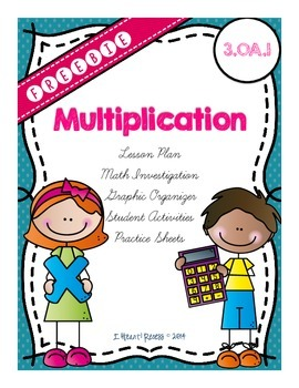 Multiplication Strategies 3.OA.1