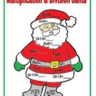 Multiplication and Division Santa